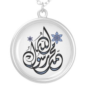 muhammad_rasul_allah_arabic_islamic_calligraphy_necklace-r9ee0df5715f040aabf0fd2af27bcbe0e_fkoez_8byvr_512